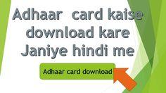 adhaar card kaise download karte hai janiye hindi me