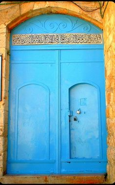 Middle East Palestine East West Bank Jerusalem  school door by Nicola2004