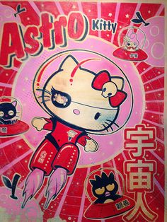 Hello Kitty, Hello Art!