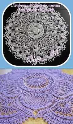 olga-mattajs — an album \'My Handiworks\' on Yandex. Textured Crochet Doily With Intricate Crochet Mandala Pattern, Granny Square Crochet Pattern, Crochet Flower Patterns, Knitting Patterns, Crochet Table Topper, Crochet Tablecloth, Crochet Doilies, Crochet Carpet, Crochet Home