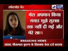 Congress MP molested me, Actress sweta menon tells cops - India News