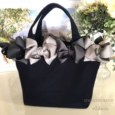 Goodie Bags, Gift Bags, Floral Skirt Outfits, Lace Bag, Japanese Bag, O Bag, Fashion Vocabulary, Fabric Bags, Handmade Bags