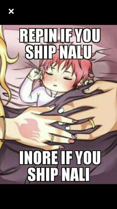 NALU IS BEST SHIP