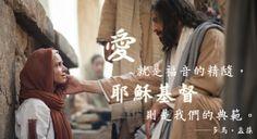 這個星期是聖週,多馬‧孟蓀會長在2014年四月的總會成員大會上談到耶穌基督。你為復活節準備好了嗎?