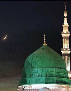 When the Moon Split: A Biography of prophet Muhammad (PBUH) Masjid Haram, Al Masjid An Nabawi, Mecca Wallpaper, Islamic Wallpaper, Islamic Images, Islamic Pictures, Medina Mosque, Mecca Kaaba, Muslim Pictures