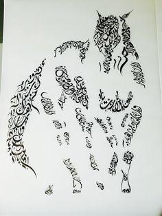 The Arabian Horse - Arabic Calligraphy