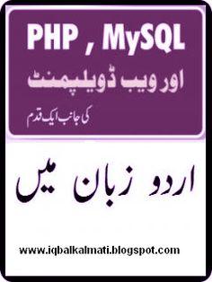 Tutorial pdf free php mysql