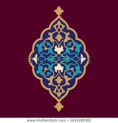 Find Arabic Floral Frame Traditional Islamic Design stock images in HD and millions of other royalty-free stock photos, illustrations and vectors in the Shutterstock collection. Islamic Art Pattern, Pattern Art, Islamic Art Calligraphy, Calligraphy Alphabet, Arabesque Pattern, Celtic Art, Celtic Dragon, Iranian Art, Turkish Art