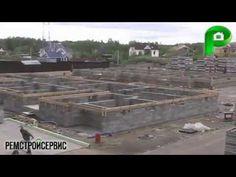 Проектирование и строительство домов и коттеджей из блоков Дюрисол (Duri...
