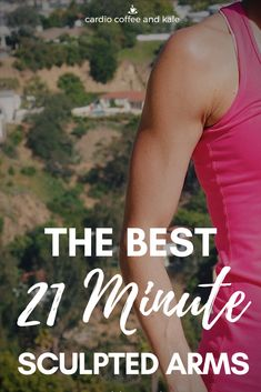 The Best 21 Minute Sculpted Arm Workout - Bis, Tris and Shoulders! — cardio coffee and kale 4 Week Workout, Workout Plans, Belly Fat Diet Plan, Sculpted Arms, Easy Workouts, Beginner Workouts, Fat Burning Workout, Workout For Beginners, Easy Weight Loss
