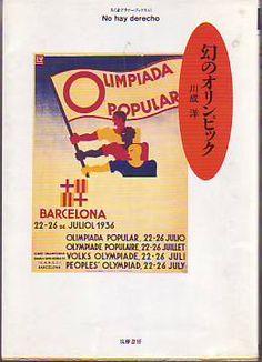 http://cataleg.ub.edu/record=b1834106~S1*cat #YoKawanari #JocsOlimpics