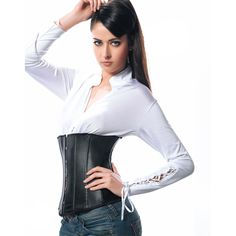 Wholesale Leather Underbust Corset HP6037 Wholesale Direct From China |Corsetscity