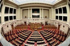 mykonos ticker: Αυτό είναι το πολυνομοσχέδιο. Στη Βουλή το τελικό ...