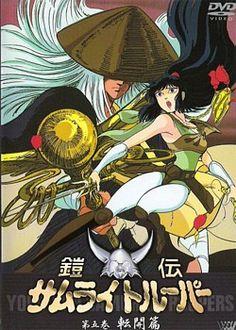 Samurai Troopers Kaosu and Kyura (pretty badass for a 13 year old girl) she was my role model lol