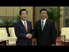 The leader of Japan's New Komeito Party met with Chinese leader Xi Jinping today (Jan. 25) in Beijing.     Natsuo Yamaguchi says he came with the intention of smoothing relations between China and Japan over a territorial dispute in the East China Sea.      Yamaguchi handed a personal letter from Japan's Prime Minster Shinzo Abe. According to the AP...