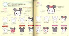 DISNEY Tsum Tsum Ballpoint Pens Illustration Book by pomadour24