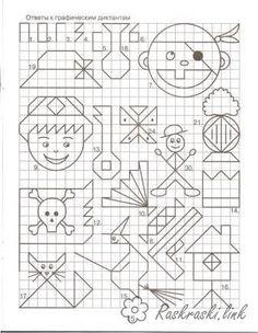 Раскраски Графический диктант Графический диктант, раскраска по клеточкам, пират, кошка, ведьма, пиратский флаг, веер, корона