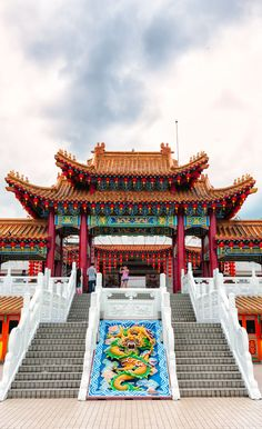 Thean Hou Temple (天后宫)