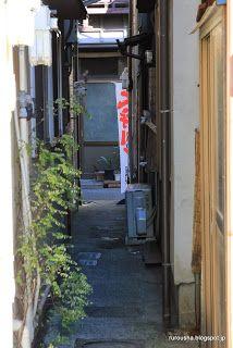 Kyojima - Tokyo's riskiest neighbourhoods