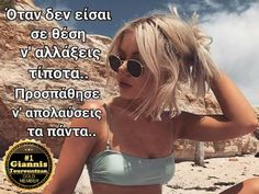 Sunglasses Women, Quotes, Style, Quotations, Swag, Quote, Shut Up Quotes, Outfits