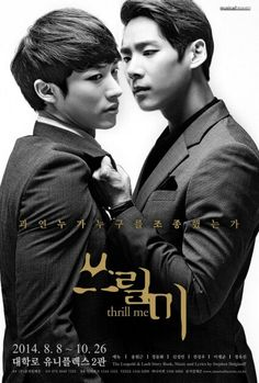 "musical ""trill me"" in Korea!!"