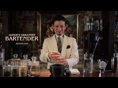 Hiroyasu Kayama | Fresh Campari Cocktail