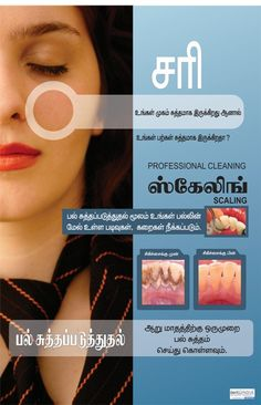 Hateful Tooth Extraction Healing Home Remedies Tooth Extraction Aftercare, Tooth Extraction Healing, Surgeon Quotes, Dental Posters, Dental Implant Surgery, Dentist Appointment, Dental Office Design, Dental Crowns, Mouth Guard