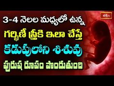 Family Rules Sign, Churidar Neck Designs, Baby Information, Life Quotes Pictures, Hindu Mantras, Devotional Quotes, Cute Baby Videos, Baby Care Tips, Good Health Tips