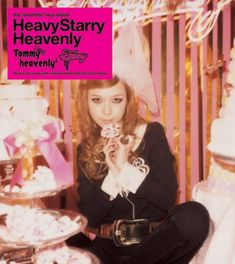 Tommy heavenly6 - Heavy Starry Heavenly