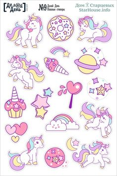 Unicorn Drawing, Unicorn Art, Cute Unicorn, Unicorn Stickers, Kawaii Stickers, Cute Stickers, Kawaii Drawings, Easy Drawings, Printable Stickers