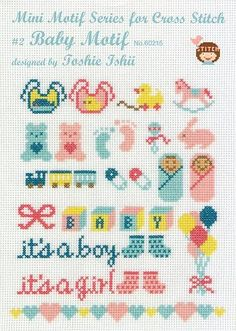 Cross Stitch - Baby Mini Motif