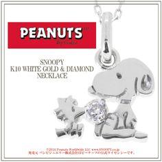 Snoopy Woodstock Diamond K10 White Gold Necklace