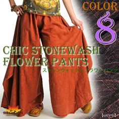Asian Casual MARAI | Rakuten Global Market: Men's pants women's chic ☆ stonewash ☆ flower pants M @A0100 Asian fashion ethnic fashion Oriental Asian [cotton wide pants dyed Maxi Maxi dress.