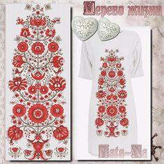 Nata-xa. Цветы - стр. 2 - Магазин дизайнов - New embroidery