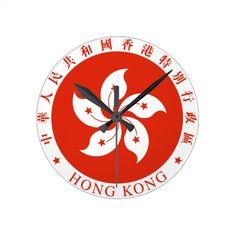 hong kong emblem round wall clock