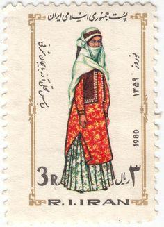 Postage Stamp. Iran. 1980.
