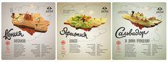 Конкурс для иллюстраторов и дизайнеров | Дизайн упаковки | What the pack?