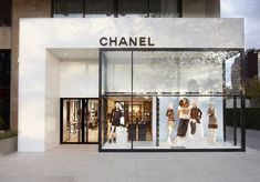 Discover ideas about boutique design Retail Architecture, Plans Architecture, Shop Front Design, Store Design, Facade Design, Exterior Design, Retail Facade, Chanel Store, Design Food