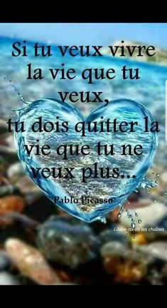 Motivation Text, Quote Backgrounds, French Quotes, Not Good Enough, Positive Attitude, Note To Self, Cover Photos, Favorite Quotes, Affirmations