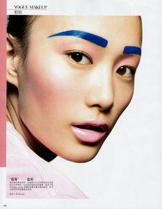 Shu Pei fotografada por Liz-Collins para a Vogue chinesa