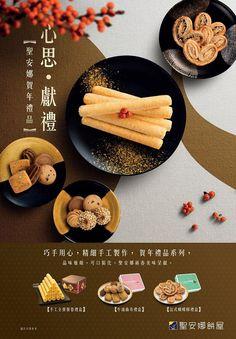Image result for oriental dessert poster