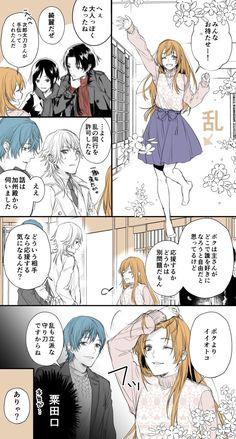 Touken Ranbu, Manga Anime, Cartoon, Hana, Asian, Image, Boys, Character, Drawings