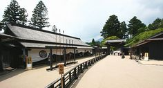 Hakone Travel: Old Tokaido and Hakone Checkpoint