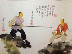 Chinese scroll, wing chun kung fu