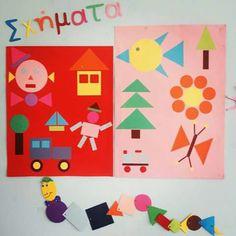 Σχήματα Pre School, Mathematics, Geometry, Kindergarten, Nursery, Shapes, Education, Learning, Drawings