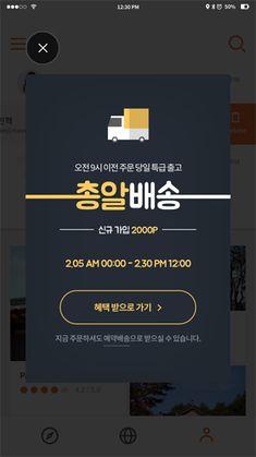 디자인콘텐츠몰 스타코어 Site Design, App Design, Layout Design, Event Banner, Web Banner, Mobile Banner, Event Page, Mobile Ui, Banner Design