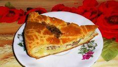 Пирог «Быстрый и вкусный».