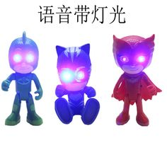 Cartoon Pj Masks Toys Can Glow And Sound Pjmasks Catboy Owlette Gekko Cloak Characters Action Figure Toys Gift All Toys, Kids Toys, Pj Mask, Cloak, Educational Toys, Action Figures, Cool Things To Buy, Cartoon, Gifts