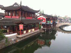 七宝古镇 | Qibao Ancient Town, Shanghai, China