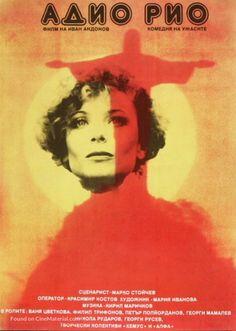 Adio, Rio - Bulgarian Movie Poster
